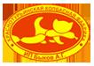 Россия, Краснотурьинск, Свердловская область - «Краснотурьинская колбасная фабрика»