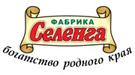 Россия, г. Улан-Удэ - Фабрика «Селенга»